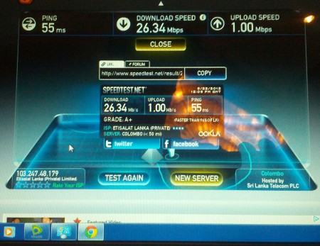 A sample Speedtest result for Etisalat DC HSPA+ network